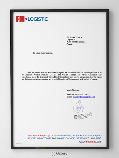 Препоръка от FM LOGOSTIC - Полша