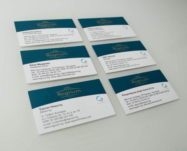 Визитни картички / Визитки
