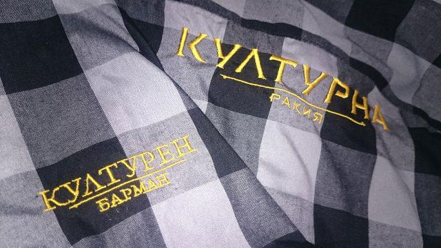 Тениски и текстил